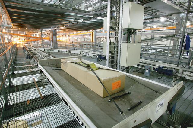UPS Worldport 6