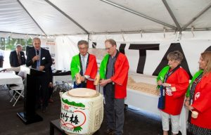 Hitachi Construction Celebrates Grand Opening of New U.S. Corporate Headquarters